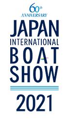 ジャパンインターナショナルボートショー2021